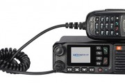 TM840 DMR Mobile Radio