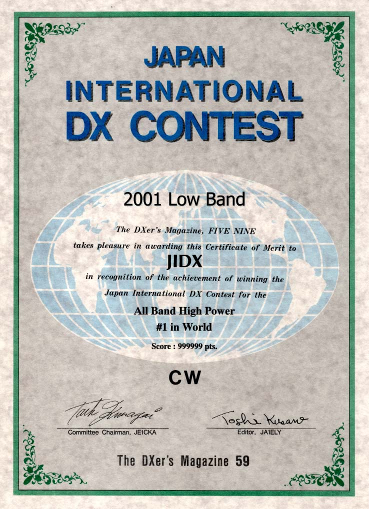 JAPAN INTERNATIONAL DX CONTEST RULES