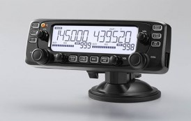 The Icom IC-2730 , A Practical Dual Bander with Optional Bluetooth Headset!