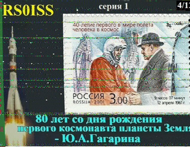 Russian ARISS Team Transmitting Slow-Scan TV from the ISS