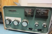 The great Heathkit mystery