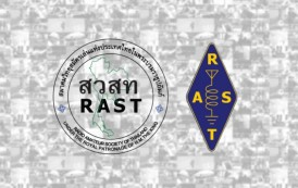 RAST 50th Anniversary