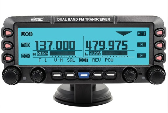 Newest_Cross_Band_Repeat_HF_Transceiver_50W