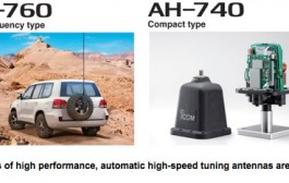 Icom Mobile Antennas AH-760 and AH-740 (1.6MHz–29.999MHz )