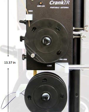 CrankIR Series Antenna Vertical
