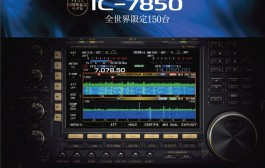 Introducing the Icom IC-7850 50th Anniversary Edition [ Video ]