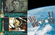 Man communicates with SPACE STATION using a USB dongle and a small antenna – and you can TOO