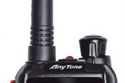 NSTIG-8R Dual Band (VHF/UHF) Analog Portable Two-Way Radio