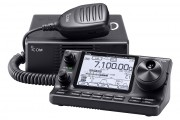 Icom IC-7100 HF/VHF/UHF All Mode Amateur Radio Firmware Update (Release E3)