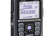 Icom ID-51E PLUS D-STAR Digital Amateur Radio Handportable launches in the UK