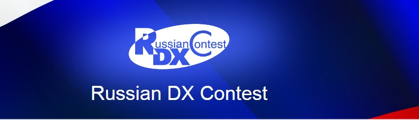 RUSSIAN DX CONTEST – 2015