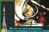 ISS Ham Radio SSTV in UK Press