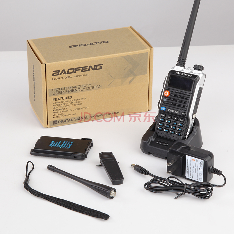 Baofeng-Two-Way-Radio-BF-UVB2-Plus-8W-High-Power-DC7-4V-4800mAh-Battery-LEG-Lighting (3)