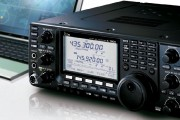 Icom IC-9100 Review [ Video ]