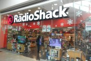 Judge allows RadioShack to keep 1,700 stores open