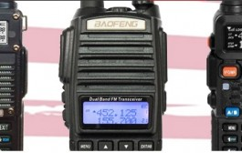 Compare All BaoFeng Radios