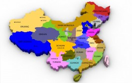 The 2015 Worked All Provinces of China ( WAPC ) DX Contest Rules