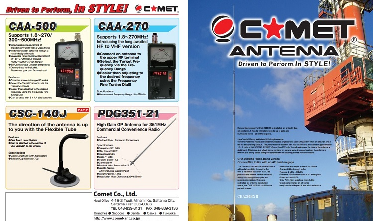 Comet Antenna – Full Catalog (.pdf) | QRZ Now – Amateur Radio News