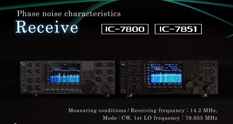 Icom IC-7851 vs IC-7800 [ Video ]