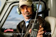 A History of Icom UK – A Chat with Dave and Bob Stockley