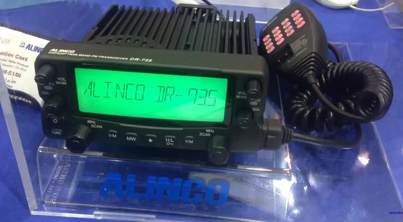 Alinco DR-735 announced at Dayton 2015