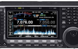 New Firmware Update for the IC-7600 HF Amateur radio Transceiver