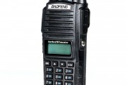 BaoFeng UV-82HP Dual Band (VHF/UHF) Analog Portable Two-Way Radio