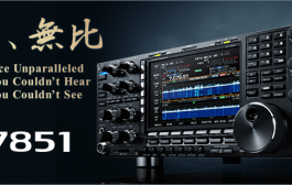 Icom launch IC-7851 Flagship HF/50MHz Amateur Radio Transceiver