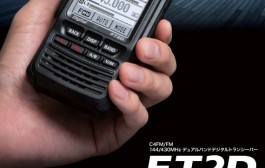 Yaesu FT2DR – side by side with FT1DR [ Video ]