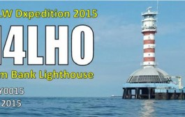 9M4LHO One Fathom Bank Lighthouse