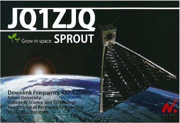 SPROUT Satellite Sponsors Seek Telemetry Reports