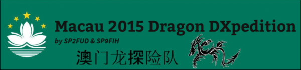 Macau 2015 DXpedition – XX9