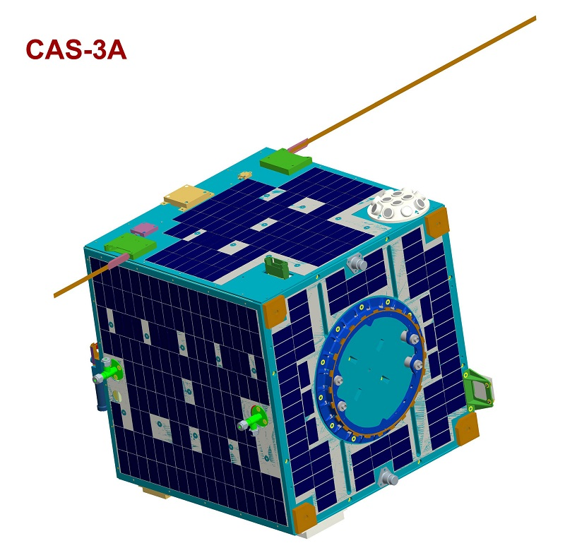 Chinese Amateur Radio Satellite Launch Now Scheduled for September 18