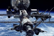 HOW MANY YEARS DOES THE SPACE STATION HAVE LEFT?