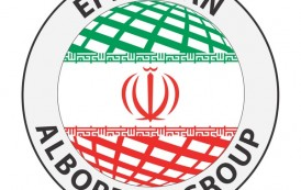 EP2C – Now Online: A New WebSDR in Iran
