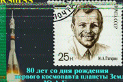 ISS SSTV activity planned for late Dec. 2015