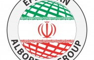 First Iranian ham radio contest