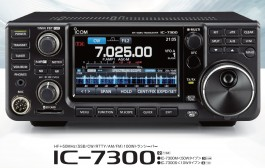 Icom IC 7300 –  Launch Price USA
