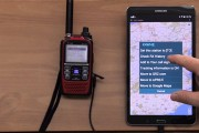 Icom D-STAR GPS Tracking with Offline Maps