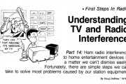Understanding TV and Radio Interference
