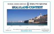 HOLYLAND CONTEST 15 and 16 april