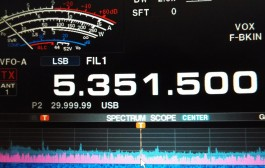 Germany: Immediate access to 5 MHz band