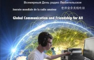 World Amateur Radio Day 2016 Will Celebrate Amateur Radio's Contribution to Society