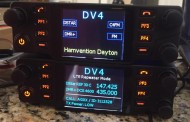 DV4mobile at the Dayton Hamvention 2016 [ Video ]