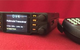 DV4mobile – first all mode digital tri band transceiver plus LTE with GPS