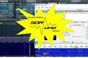SDRplay announces availability of SDRuno SDR software for the RSP