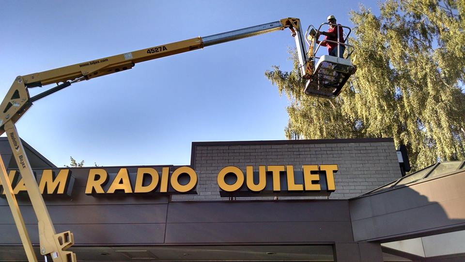 Ham Radio Outlet Portland Expanding To Superstore