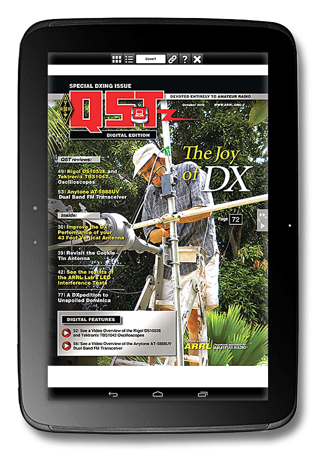 Updated Android Digital QST App Now Available