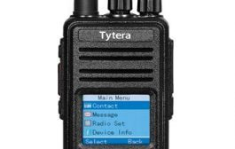 Unboxing  TYT MD-380  – HRN 267