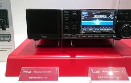 Icom IC-R8600 – Released Today no Japan!